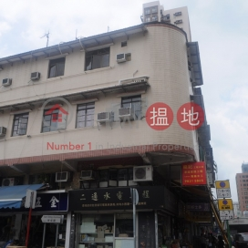 San Fung Avenue 17|新豐路17號