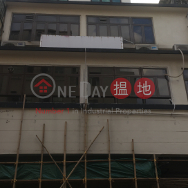 15 Tung Lok Street,Yuen Long, New Territories