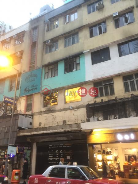 53 Granville Road (53 Granville Road) Tsim Sha Tsui|搵地(OneDay)(1)