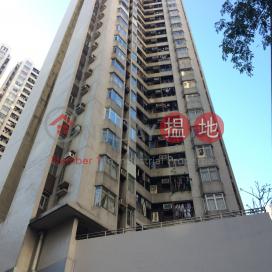 Hoi Chun Court (Block A) Aberdeen Centre|香港仔中心 海珍閣 (A座)