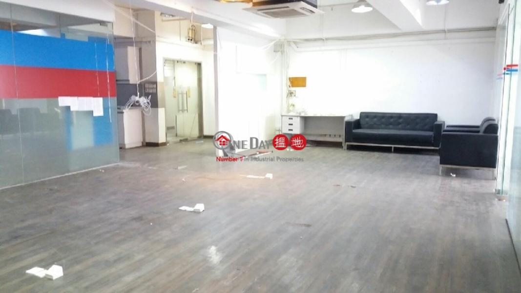 香港搵樓|租樓|二手盤|買樓| 搵地 | 工業大廈出售樓盤觀塘海濱道151-153號廣生行中心1樓P17室