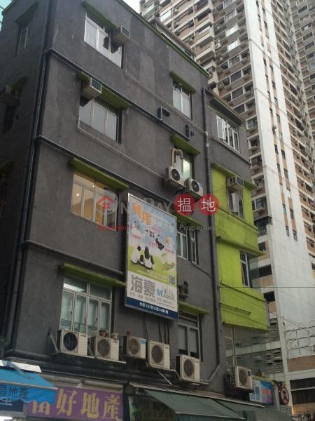 73 King\'s Road (73 King\'s Road) Causeway Bay 搵地(OneDay)(1)