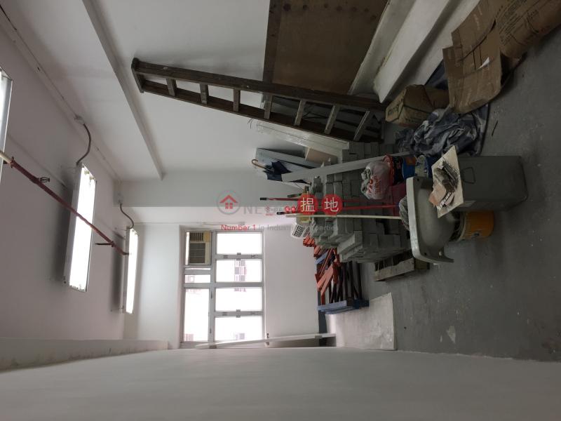 Property Search Hong Kong | OneDay | Industrial Rental Listings | Kin Ho Industrial Building