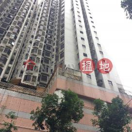 Lai Yee Court (Tower 2) Shaukeiwan Plaza,Shau Kei Wan, Hong Kong Island