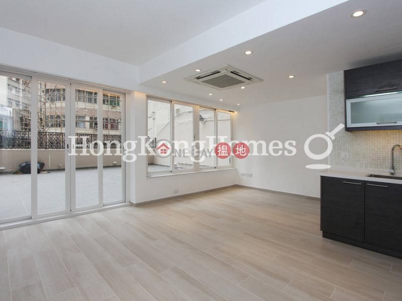 麗成大廈未知 住宅-出售樓盤HK$ 1,100萬