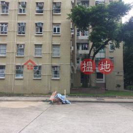 順泰閣 (E座),茶寮坳, 九龍