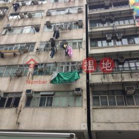 184 Tai Nan Street|大南街184號