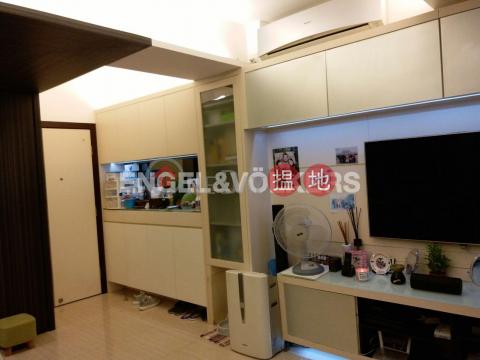 2 Bedroom Flat for Sale in Kennedy Town|Western DistrictTse Land Mansion(Tse Land Mansion)Sales Listings (EVHK84651)_0