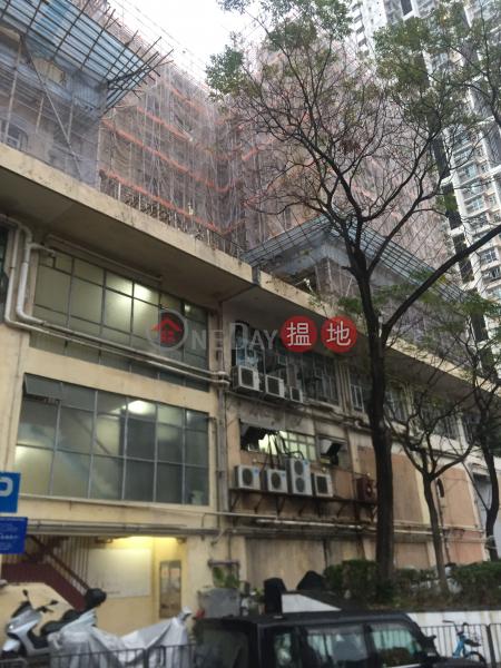 油塘中心 5座 (Block 5 Yau Tong Centre) 油塘|搵地(OneDay)(1)