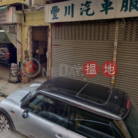 11 LUK MING STREET,To Kwa Wan, Kowloon