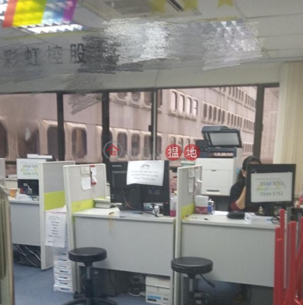 電話: 98755238|灣仔區銅鑼灣商業大廈(Causeway Bay Commercial Building)出售樓盤 (KEVIN-0421009213)