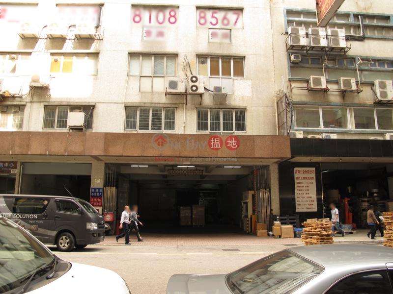 Mltsui Hing-Tec Industrial Building (Mltsui Hing-Tec Industrial Building) Kwun Tong|搵地(OneDay)(4)