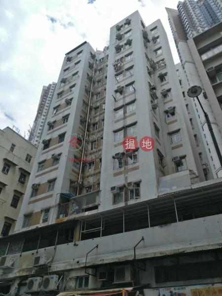 TUNG NAM BUILDING (TUNG NAM BUILDING) Ap Lei Chau|搵地(OneDay)(2)