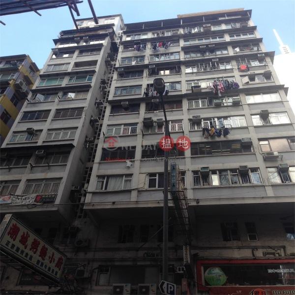 Hong Kong Building (Hong Kong Building) Wan Chai|搵地(OneDay)(5)