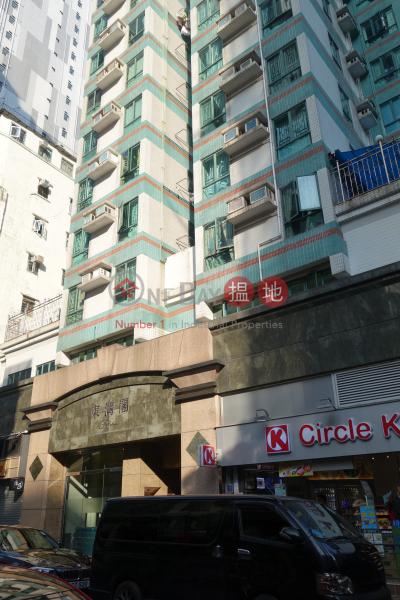 The Eastborne (The Eastborne) Shau Kei Wan|搵地(OneDay)(4)
