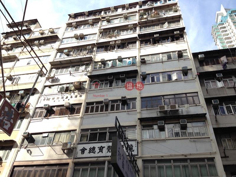 675 Shanghai Street (675 Shanghai Street) Prince Edward|搵地(OneDay)(2)
