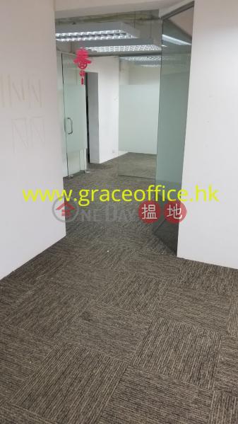 HK$ 44,280/ month, Kingpower Commercial Building   Wan Chai District   Wan Chai-Kingpower Commercial Building
