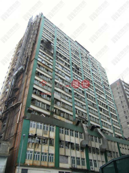 WING LOI IND BLDG., Wing Loi Industrial Building 榮來工業大廈 Rental Listings   Kwai Tsing District (sf909-01764)