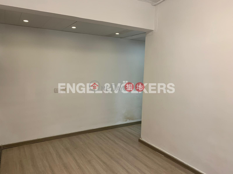 1 Bed Flat for Rent in Soho, 8 Tai On Terrace 大安臺 8 號 Rental Listings | Central District (EVHK86044)