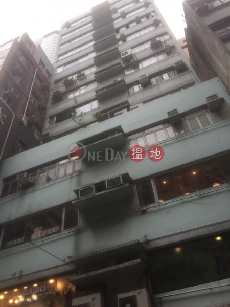 高華樓 (Ko Wah Building (Clover Building)) 銅鑼灣|搵地(OneDay)(2)