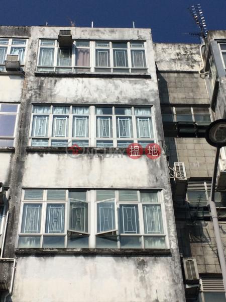 萬年街71號 (71 Man Nin Street) 西貢|搵地(OneDay)(2)