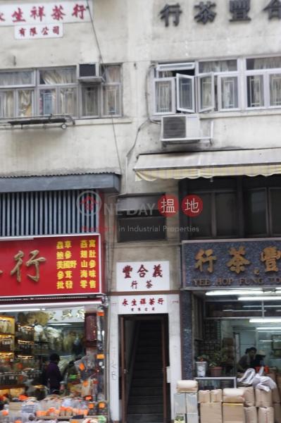 177 Des Voeux Road West (177 Des Voeux Road West) Sai Ying Pun|搵地(OneDay)(2)