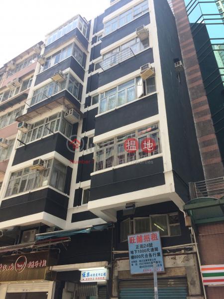 24 Centre Street (24 Centre Street) Sai Ying Pun|搵地(OneDay)(2)