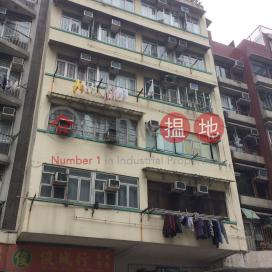 皇后大道西 142-144 號,上環, 香港島