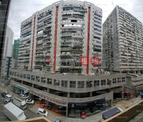 Call 60816199 Chiu|Kwai Tsing DistrictVanta Industrial Centre(Vanta Industrial Centre)Sales Listings (00177817)_0