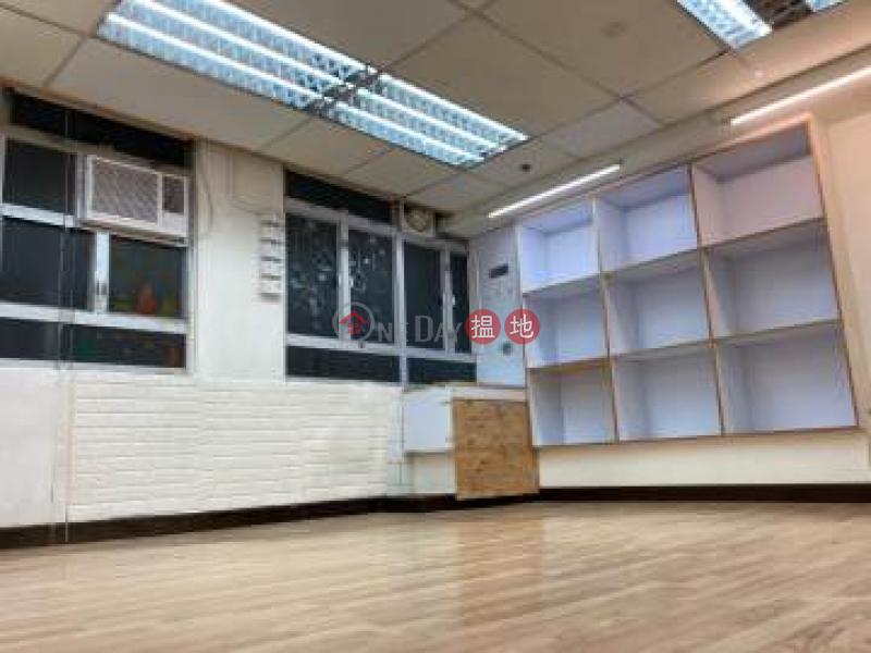 HK$ 6,500/ month, Kwun Tong Industrial Centre, Kwun Tong District | Kwun Tong Industrial Centre 1