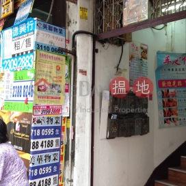 173-175 Shanghai Street,Yau Ma Tei, Kowloon