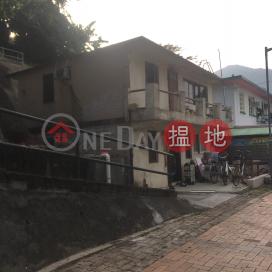 Tai Tei Tong|大地塘