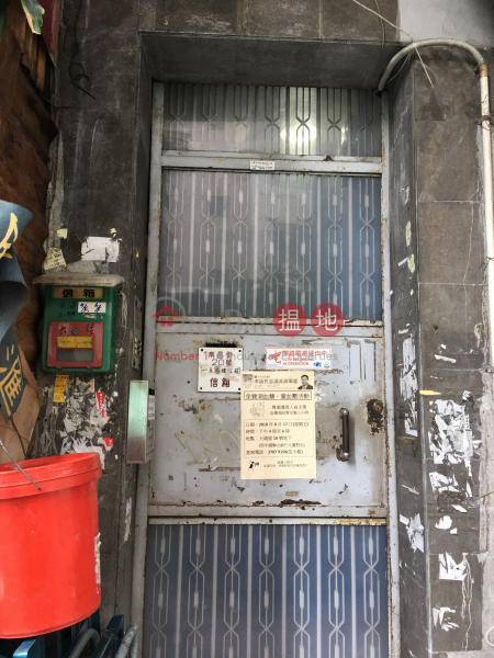 南昌街20號 (20 Nam Cheong Street) 深水埗|搵地(OneDay)(2)