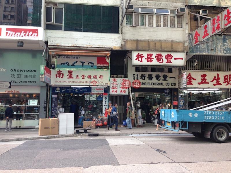 375-377 Reclamation Street (375-377 Reclamation Street ) Mong Kok|搵地(OneDay)(1)