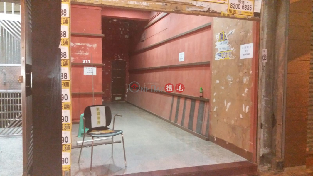 HK$ 75,000/ month, Lap Tak Building Wan Chai District | Street level shop on Lockhart Road for letting