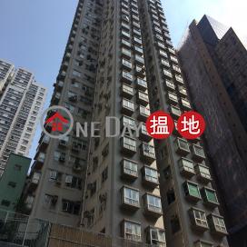 Po Thai Building,Sheung Wan, Hong Kong Island