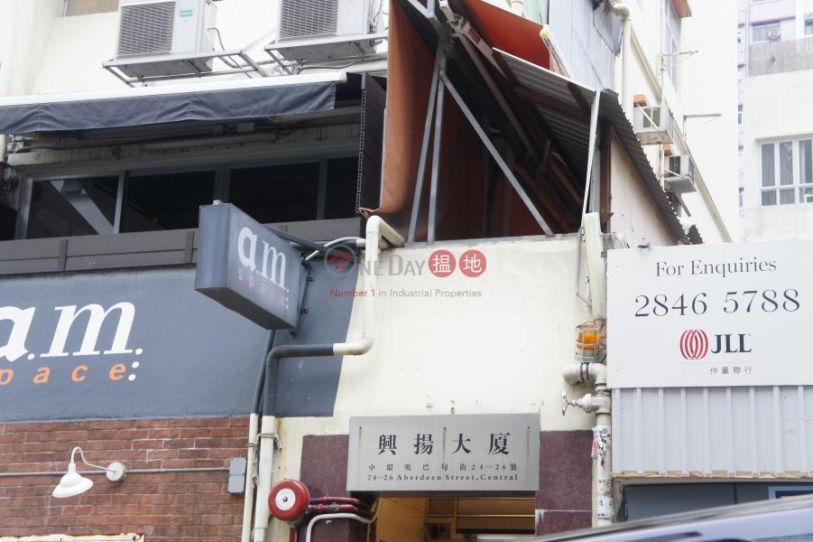 Kingearn Building (Kingearn Building) Soho|搵地(OneDay)(3)