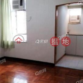 Po Lam Court | 2 bedroom Mid Floor Flat for Sale|Po Lam Court(Po Lam Court)Sales Listings (XGGD770000033)_0