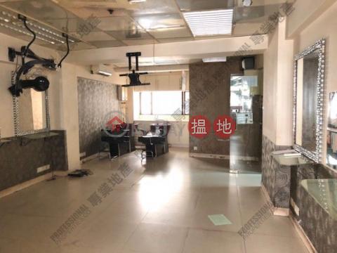 KHUAN YING COMMERCIAL BUILDING WELLINGTON STREET Khuan Ying Commercial Building(Khuan Ying Commercial Building)Rental Listings (01B0133714)_0