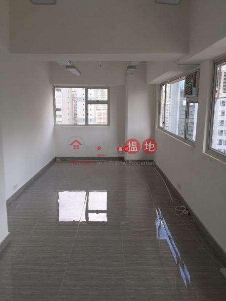 Kingswin Industrial Building, Kingswin Industrial Building 金運工業大廈 Sales Listings | Kwai Tsing District (tbkit-06185)