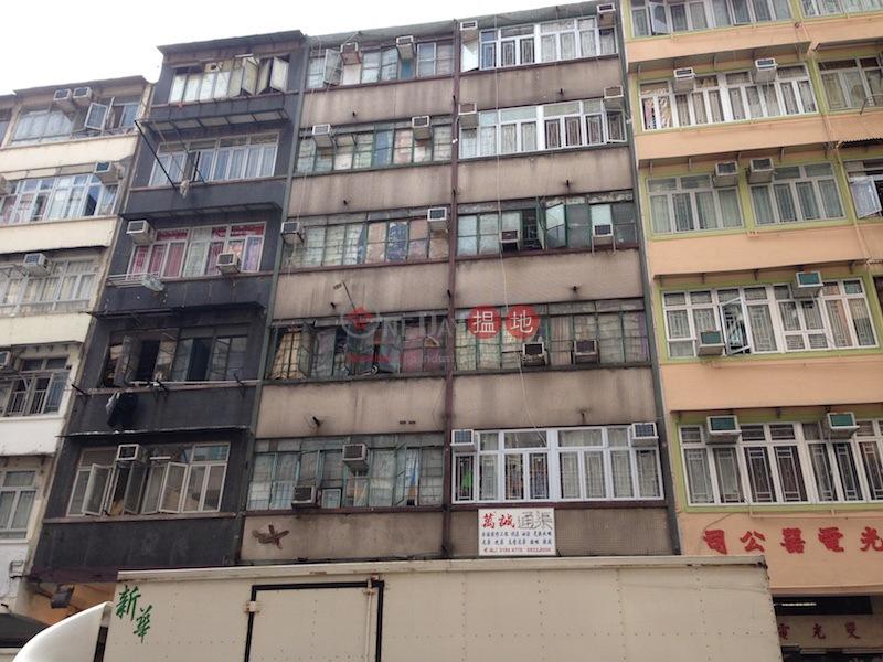 363 Shanghai Street (363 Shanghai Street) Mong Kok|搵地(OneDay)(2)