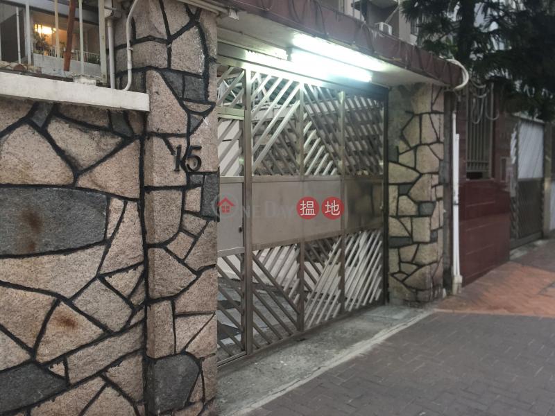 15 Grampian Road (15 Grampian Road) Kowloon City|搵地(OneDay)(1)