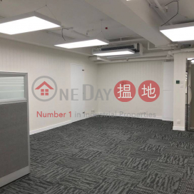 697sq.ft Office for Rent in Wan Chai|Wan Chai DistrictTung Wai Commercial Building(Tung Wai Commercial Building)Rental Listings (H000344604)_3