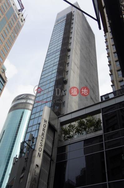國衛中心 (AXA Centre ) 灣仔|搵地(OneDay)(1)