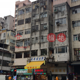 27 Mong Kok Road|旺角道27號