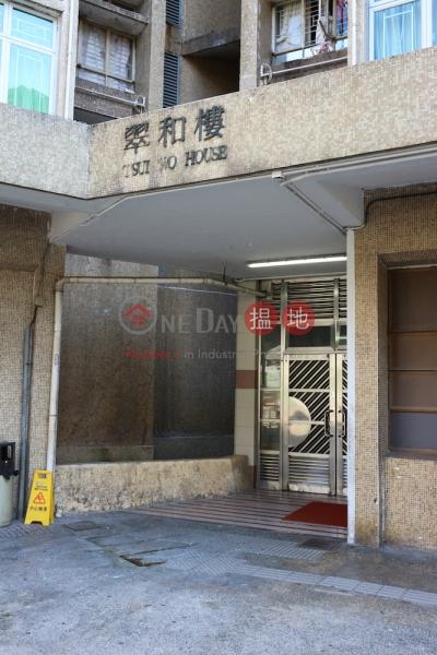 太和邨 翠和樓 (5座) (Tsui Wo House (Block 5) Tai Wo Estate) 大埔|搵地(OneDay)(2)