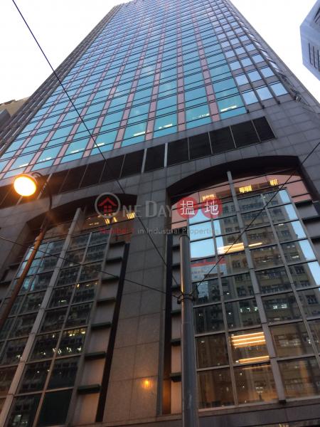 FWD Financial Centre (FWD Financial Centre) Sheung Wan|搵地(OneDay)(3)