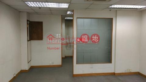 Wah Lok Industrial Centre Sha TinWah Lok Industrial Centre(Wah Lok Industrial Centre)Rental Listings (charl-03582)_0