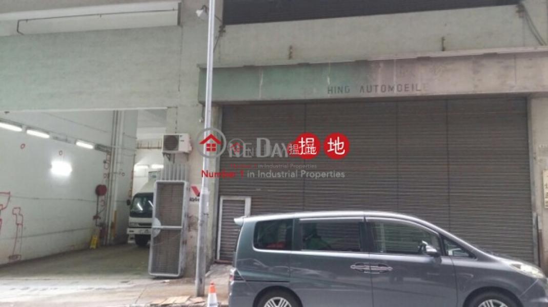 28呎樓底,可入車, 5-7 Wong Chuk Yeung Street | Sha Tin Hong Kong Rental, HK$ 50,000/ month