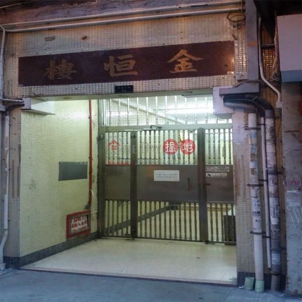 Kam Heng Building (Kam Heng Building) Kwai Chung 搵地(OneDay)(1)